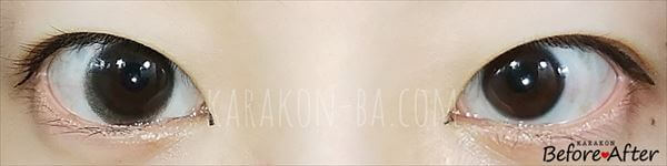 【NEW】ブラックのカラコン装着画像/裸眼と比較