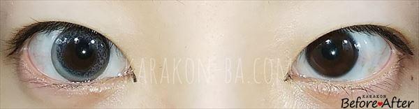 ブリリアントブルーのカラコン装着画像/裸眼と比較