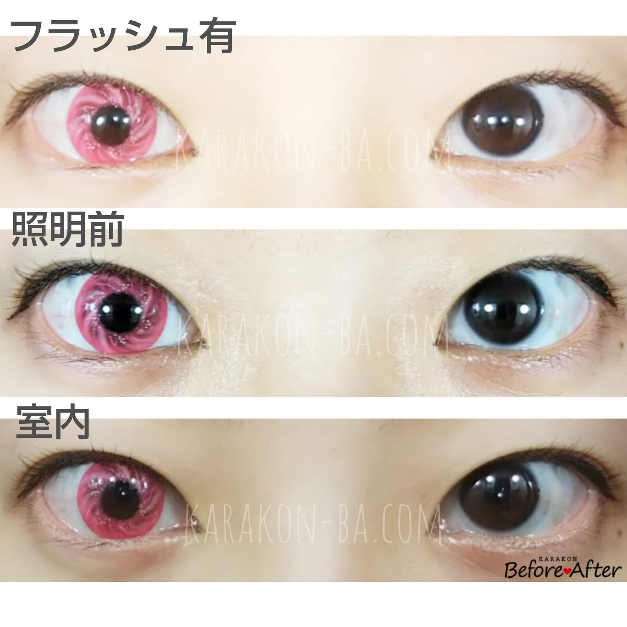プリズムピンクのカラコン装着画像/裸眼と比較
