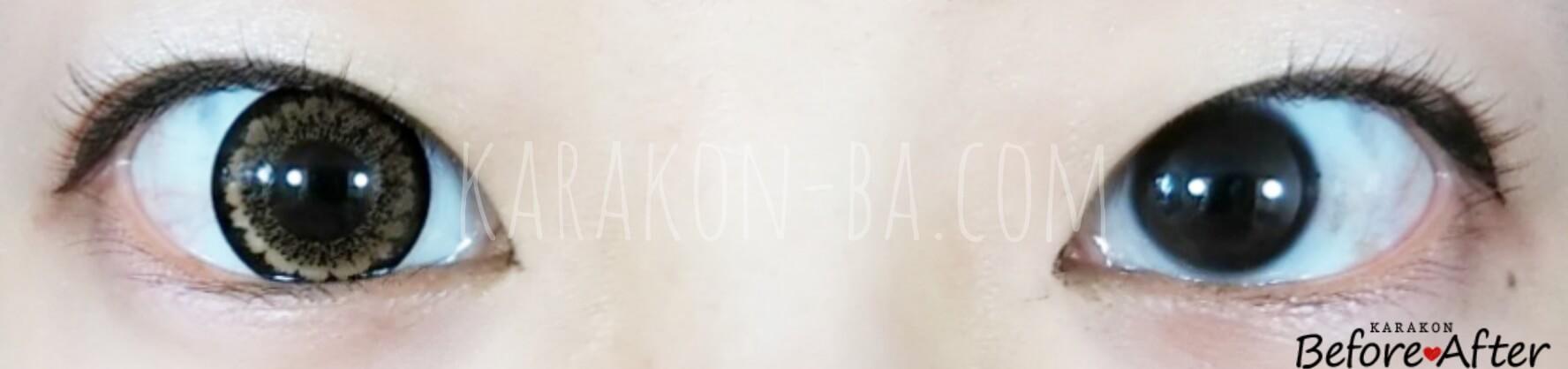 エターナルブラウンのカラコン装着画像/裸眼と比較
