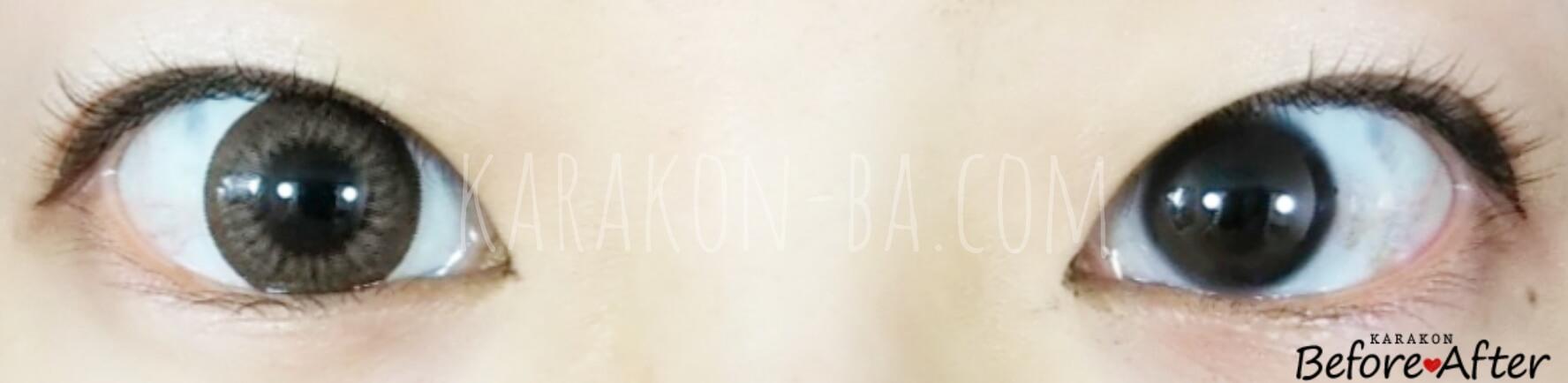 ベビーブラウンのカラコン装着画像/裸眼と比較