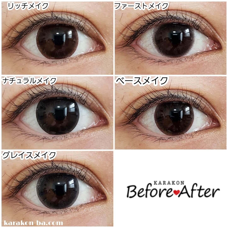Eye Coffret 1day UV(アイコフレワンデー)UV M全色の着用画像