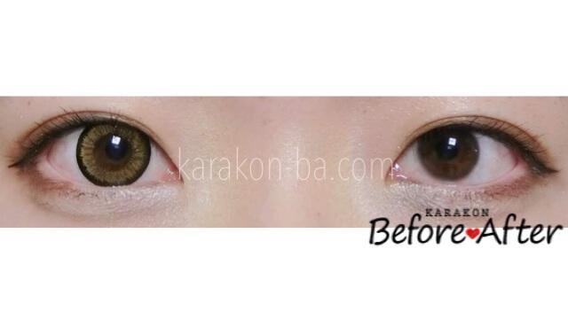バニティーブラウンのカラコン装着画像/裸眼と比較