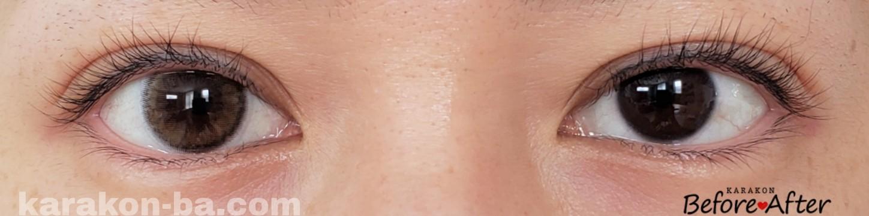 パピーブラウンのカラコン装着画像/裸眼と比較