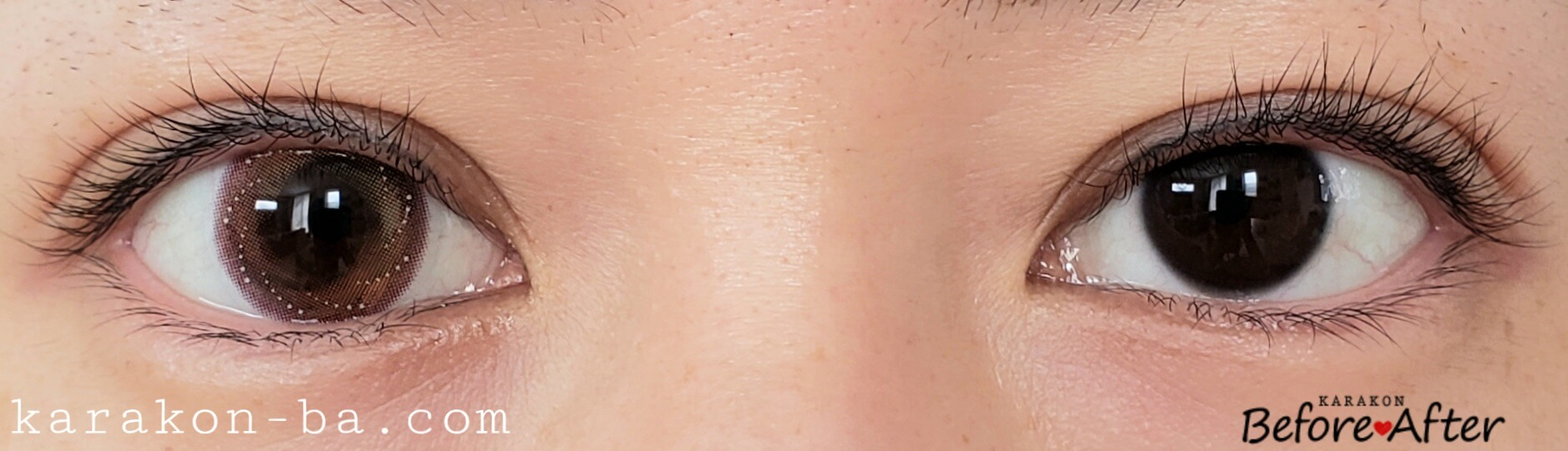 スターリーベージュのカラコン装着画像/裸眼と比較