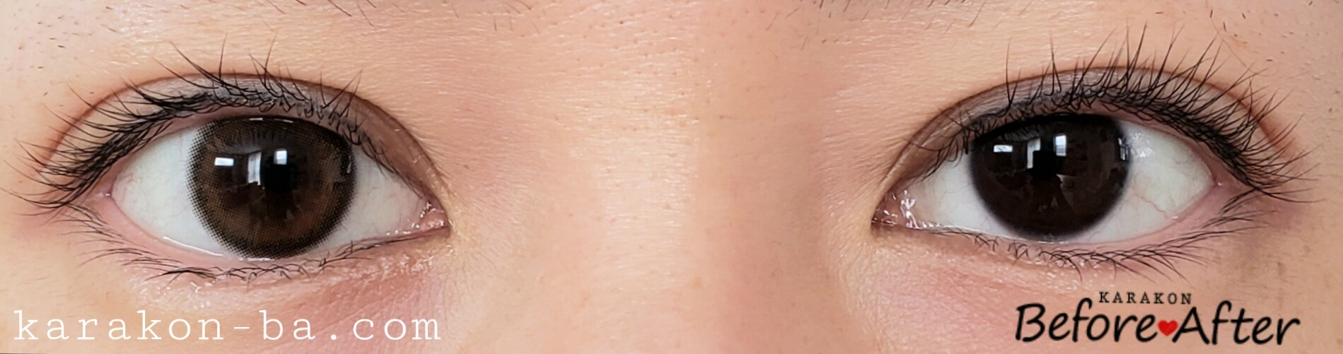 モカラブのカラコン装着画像/裸眼と比較