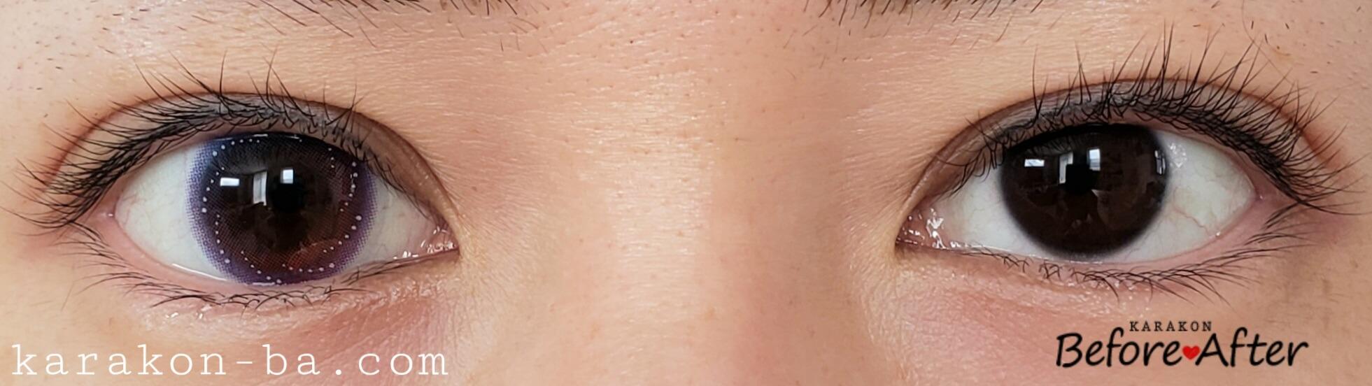 スターリーバイオレットのカラコン装着画像/裸眼と比較