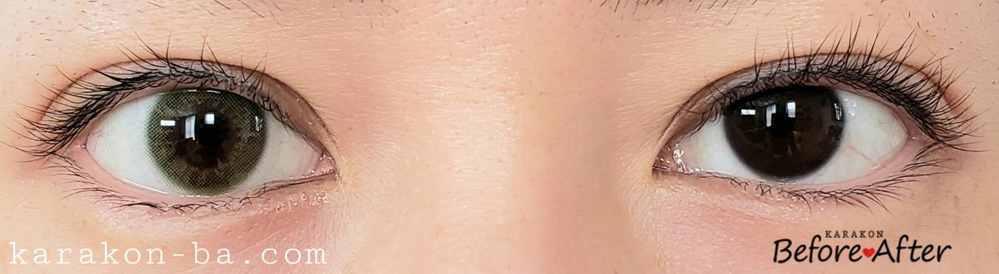 シャイグリーンのカラコン装着画像/裸眼と比較