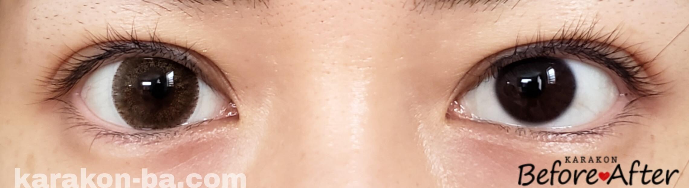 ベージュのカラコン装着画像/裸眼と比較