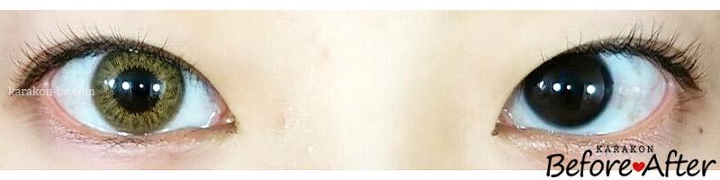 ヘーゼルナッツのカラコン装着画像/裸眼と比較