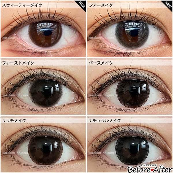 Eye Coffret 1day UV M(アイコフレワンデーUV M)全色の着用画像