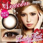 Anecon_LadyCat