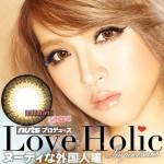 LoveHolicシトロン