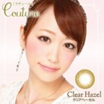 Couture clearhazel