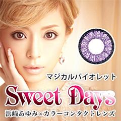 SweetDays MagicalViolet
