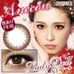 Anecon_LadyDoll