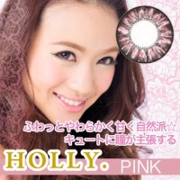 bn_product_holly_pink