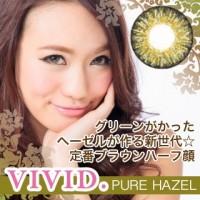 bn_product_vivid_hazel