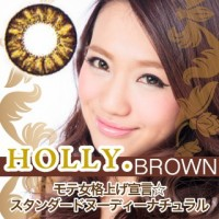 bn_product_holly_brown