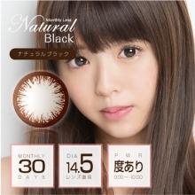 ティアモ ナチュラルブラック14.5mm