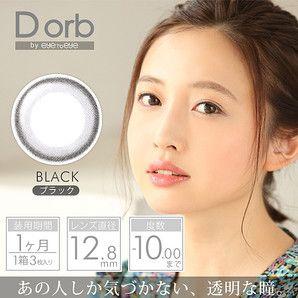 orb-black