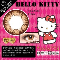 kitty-caramel