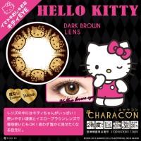 kitty-darkbrown