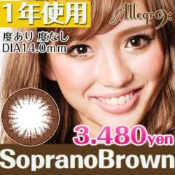 sopranobrwon