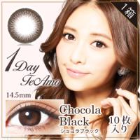 a_1day_145chocolablack