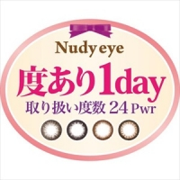 Nudy eye 1day 度あり
