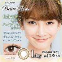 belize-brown-300x300