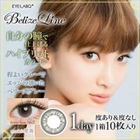 belize-gray-300x300