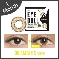 item_list_eyedoll_cream_nuts_1month