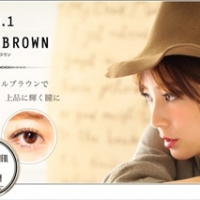chicbrown