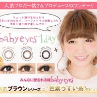 babyeyes1day