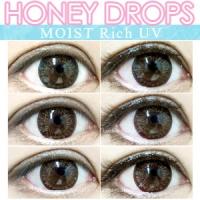 HONEYDROPS-モイストリッチUV全色比較