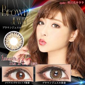 brownjewel