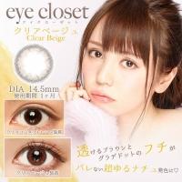 eyecloset(アイクローゼット) クリアベージュ