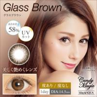 glassbrown