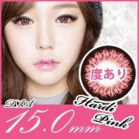 hardi-pink-doari