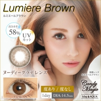 lumierebrown