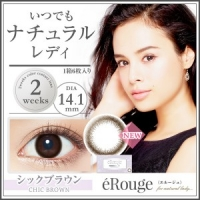 eRouge chic brown