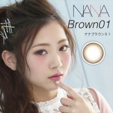 NANA ナナ ブラウン01