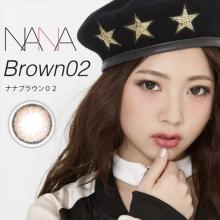 NANA ナナ ブラウン02