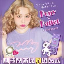 Pony Pallet(ポニーパレット)