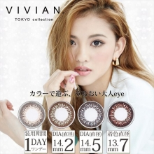 VIVIAN 1day(ヴィヴィアンワンデー)
