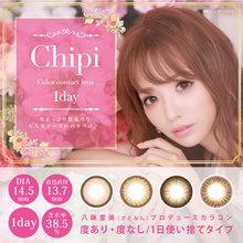 Chipi 1day(シピワンデー)