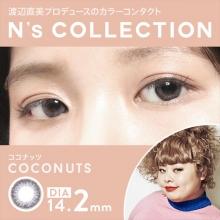 渡辺直美プロデュース エヌズコレクション ココナッツ
