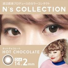 渡辺直美プロデュース エヌズコレクション ホットチョコレート