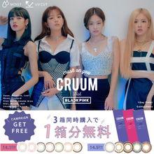 CRUUM(クルーム)